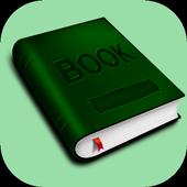 Сборник рассказов 2 1.0