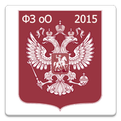 Об образовании 2015 (бспл) 6.00