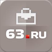 Работа в Самаре - Зарплата ру (63 ru Работа) - Zarplata RU