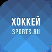 ru.sports.hockey 5.0.0