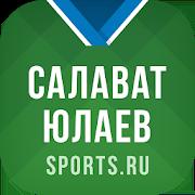 Салават Юлаев+ 5.0.1