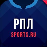 ru.sports.rfpl 4.1.3