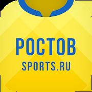 Ростов+ 4.1.3