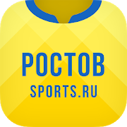 ru.sports.rostov 4.1.3