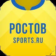 Ростов+ 5.0.0
