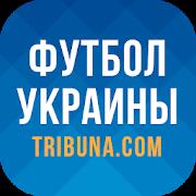 ru.sports.upl 6.0.0