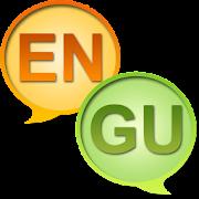 English Gujarati Dictionary II 1.91