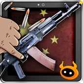 Simulator China Weapon 1.5
