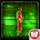 Kill Sniper Infrared 1.1