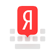 Yandex.Keyboard 21.11.3