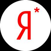 Яндекс. Новый поиск 5.129
