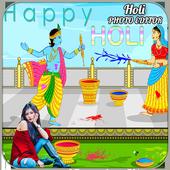 Holi Photo Editor 1.2