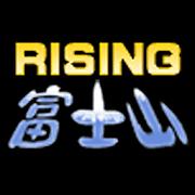 RISING富士山 1.0