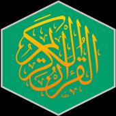 sadaqagarea.waqf_108 1.0.1