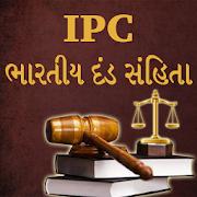 IPC in Gujarati 1.0