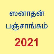 sanatan numerology day number 26 december