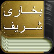 satsumadroid.sahihbukhari icon