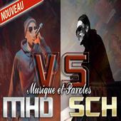 SCH Musique vs MHD Musique Rap 4.0