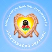 Maheshwari Shreyanagar 1.0
