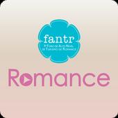 Foro de Turismo de Romance
