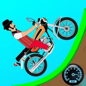 Super Hill Rider 1.0.3
