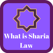 What is Sharia Law 1.0