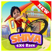 Shiva Racing Hero Game 2017 1.0