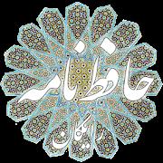si.vei.pedram.hafez.free 3.0.1