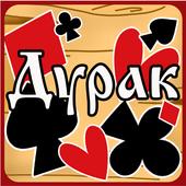 Durak card game 2.5