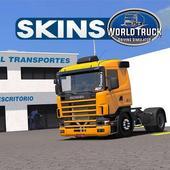 Skins World Truck Driving Simulator 9.1