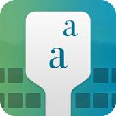 Batak Keyboard 1.0
