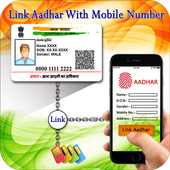 Aadhar Card Link to Mobile Number SIM 1.1