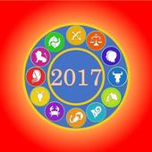 Horoscope 2017 with Gun Milan and Compatibility 1.8