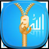 Allah Zipper Lock Screen 1.3
