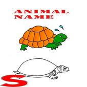 Animal Name For Kids 1.0