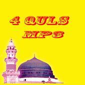 Quls 4 Mp3 1.0