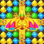 Pharaoh Kingdom Treasure 1.1