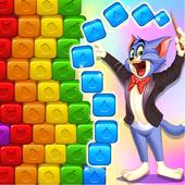 Tom Kitty Cube Crush 1.5
