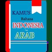 Kamus Indonesia Arab Offline 2.0