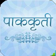 Marathi Recipes Book (पाककृती) 1.4