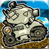 Classic Metal Tank 1.0