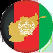 📻 Afghanistan Radio 🇦🇫 1.0