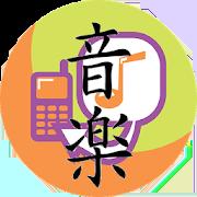 Cantonese Radio  📻🇨🇳 1.0