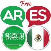 Arabic Spanish Translator Best Translator
