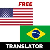 Portuguese English Translator Best Translator