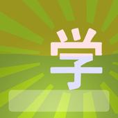 Minesweeper Sugaku 1.0