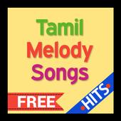 دانلود Tamil Old Evergreen Hit Songs V1 0 APK - برنامه های