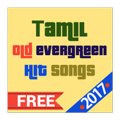 Tamil Old Evergreen Hit Songs 4.0