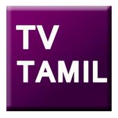 Hai Tamil Tv HQ 6.2