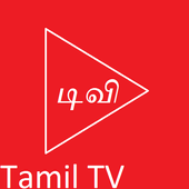 Tamil TV-jappstube TV 6.8